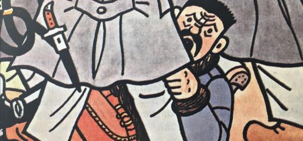 Detalhe da capa do livro As aventuras do bom soldado Švejk