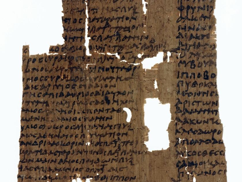 Papiro com vencedores das Olimpíadas