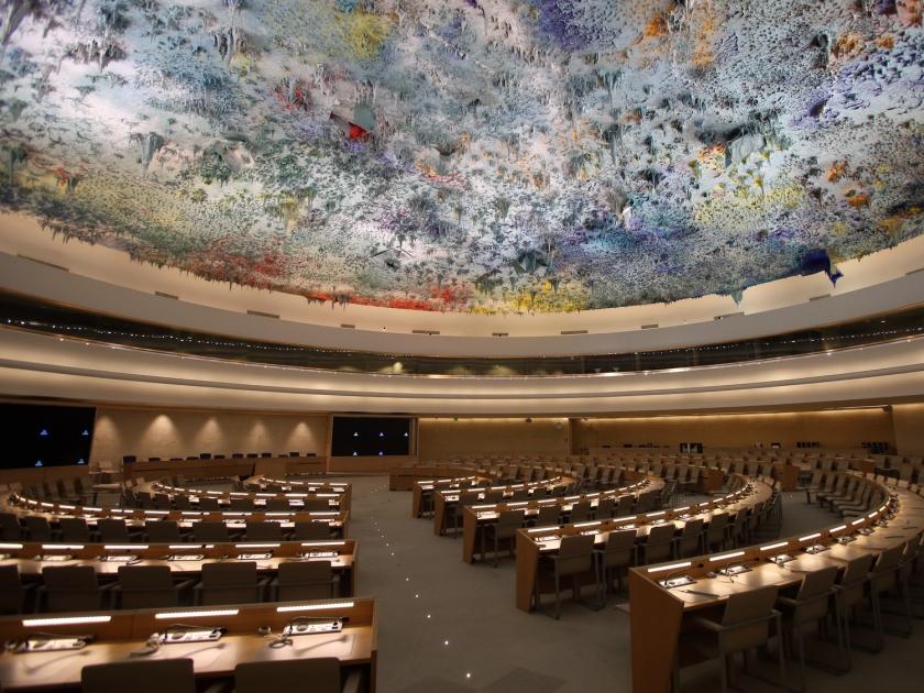Salle des Droits de l'Homme et de l'Alliance des Civilisations