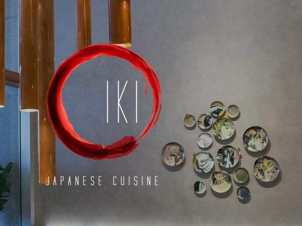 Iki Japanese Cuisine