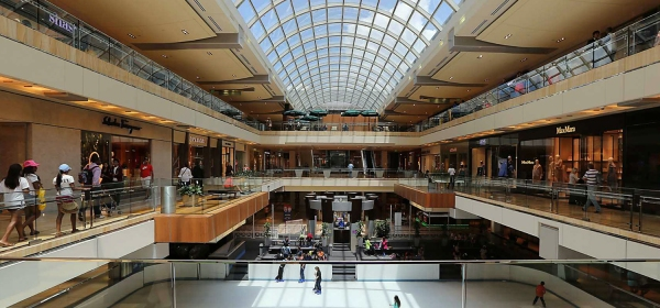 The Galleria Shopping Mall