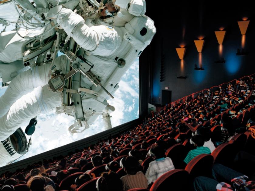 Efeito de profundidade do cinema 3D