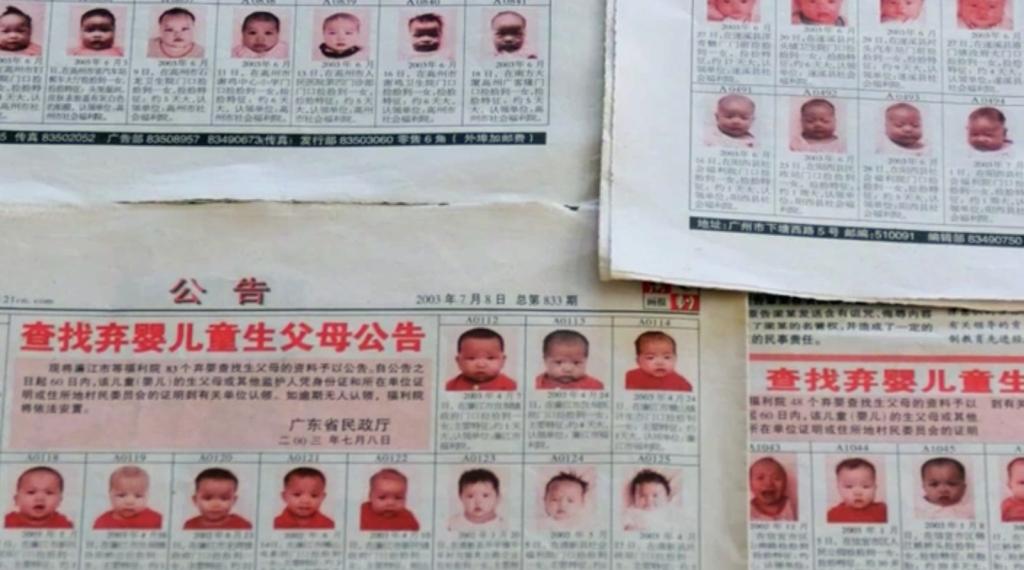Anúncios de filhos órfãos nos jornais