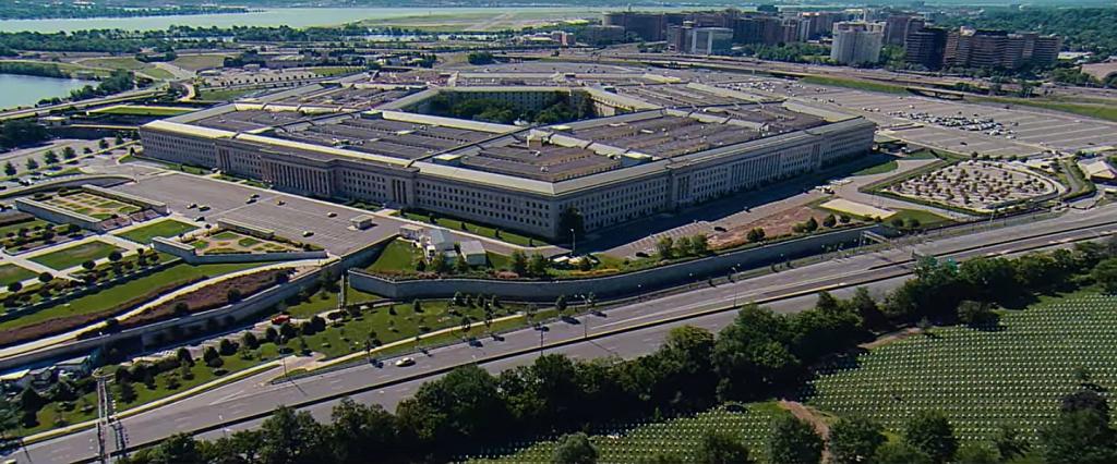 Complexo de prédios do Pentágono